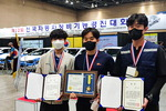 동의과학대 재학생들 차량 정비대회서 수상