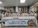 영도구 여성단체협의회 「정성듬뿍 도시락 나눔사업」 개최 外