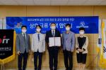 동의과학대학교-한국폴리텍특성화대학, 온라인 협약 체결