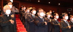 부마항쟁 42주년 기념식 정치권도 총출동