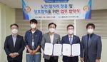 고신대와 부산영도시니어클럽, 업무협약 체결