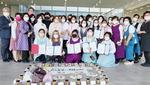 부산 감천마을한방꽃차문화원,  부산명품꽃차대전 개최