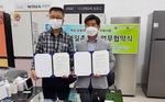 위니아딤채장유프라자, 경남 김해 동부여성새로일하기센터와 협약 체결