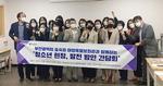 부산청소년상담복지센터협의회, 정책 간담회 개최