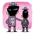[도청도설] 광회대군