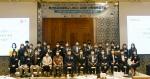 부산외대 LINC+사업단, 2021년 산학협력 워크숍 성료