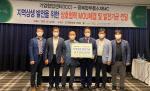 동명대, 한국산업단지공단 융복합부품소재MC와 협약