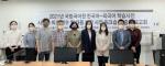 부산외대, 2021년 국립국어원 한-외 학습사전 사용자 의견 감수 및 내용 보완 사업 중간 보고회 개최