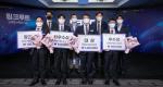 경성대 LINC+사업단, 2021 산학협력 EXPO-링크루트(LINC+Recruit) 4관왕 달성