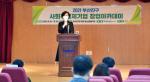 부산진구 사회적경제기업 창업 아카데미 개최