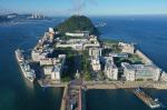 한국해양대-연암공과대, 학술 · 학점교류 협약 체결