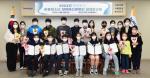 부산진구 아동청소년 참여예산활동단 성과보고회 개최