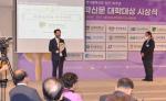 동명대, 2021 대학대상 '취·창업역량우수대학' 수상