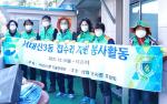 서대신3동 자율방재단, 집수리 자원봉사활동 실시
