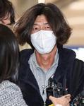 검찰, 남욱 귀국길 체포…성남시청도 추가 압수수색