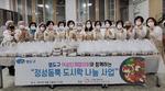 부산 영도구 여성단체협의회, '정성듬뿍 도시락 나눔사업' 진행
