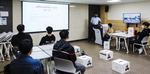 동의과학대, '오픈 캠퍼스 데이' 개최