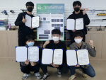 한국해양대 학생들, '산학협력 EXPO 캡스톤디자인 경진대회' 우수상 수상