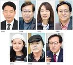 독자권익위원회