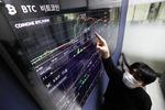 ETF 날개 단 비트코인, 반년 만에 사상 최고치
