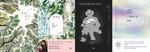 [새 책] 숨 쉬러 숲으로(장세이 지음) 外