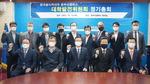 한국폴리텍대학 동부산캠퍼스, 대학발전위원회 정기총회 진행