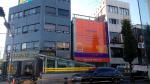 진주에 세계재봉틀박물관 전국 처음으로 개관