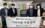 한국산업기술원, 기관 특성 살려 시험평가 인증 관련 전문인력 교육 취업 지원