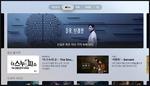 디즈니 이어 애플TV+도 상륙…한국 OTT 시장 글로벌 각축장